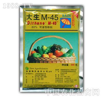 农牧-大生m45杀菌剂