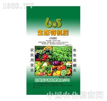乐天-605生态有机肥(牡苗肥)