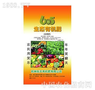 乐天-605生态有机肥(挂果肥)