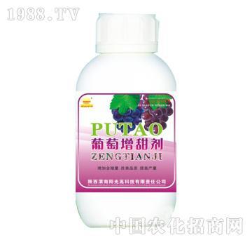 阳光丰禾-葡萄增甜剂