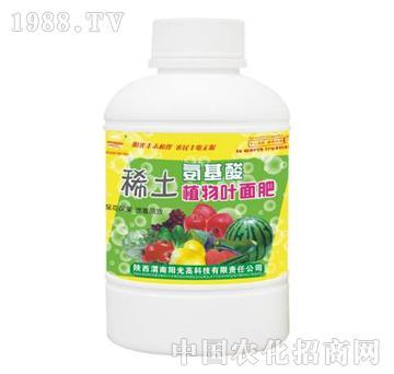 阳光丰禾-稀土氨基酸植物叶面肥