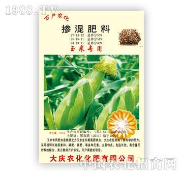 大庆农化-玉米专用肥