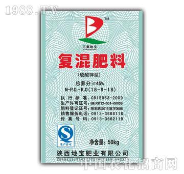 地宝-硫酸钾型复混肥料