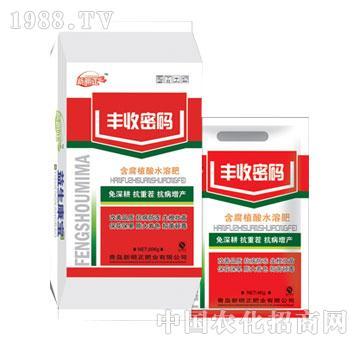 新明正-丰收密码腐殖酸水冲施肥