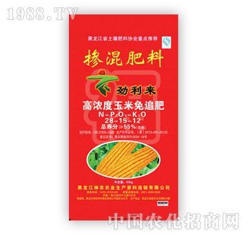 力圣-劲力来牌高浓度玉米免追肥