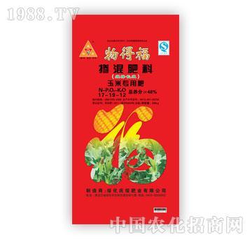 力圣-物得福牌玉米专用肥(17-19-12)