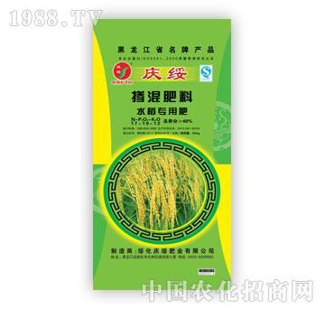 力圣-庆绥牌玉米专用肥(17-19-12)