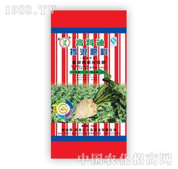 力圣-高科迪牌甜菜有机长效肥(12-18-15)