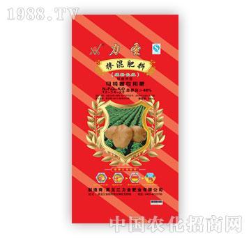 力圣牌马铃薯专用肥(12-14-22硫酸钾型)