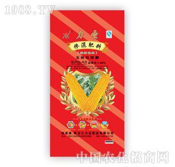 力圣牌玉米专用肥(17-20-11)