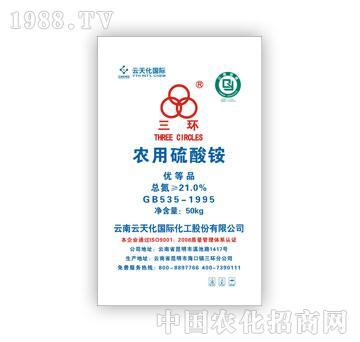 云天化-农用硫酸铵优等品