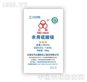 云天化-农用硫酸铵合格品