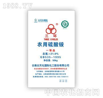 云天化-农用硫酸铵一等品