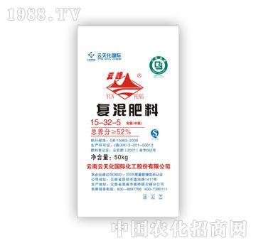 云天化-含中硝态氮复合肥料15-35-5