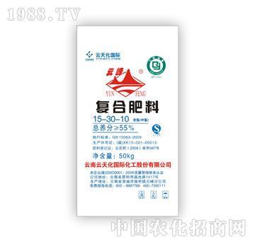 云天化-含中硝态氮复合肥料15-30-10