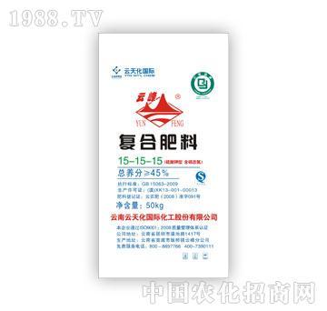云天化-含硝态氮硫酸钾型复合肥料15-15-15