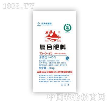 云天化-烟草专用含硝态氮复合肥料15-5-25