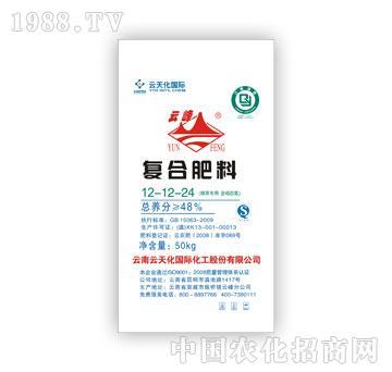 云天化-烟草专用含硝态氮复合肥料12-12-24