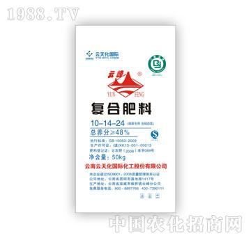 云天化-烟草专用含硝态氮复合肥料10-14-24