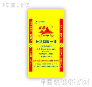 云天化-云峰牌粒状磷酸一铵11-52-0