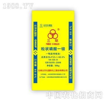 云天化-三环牌粒状磷酸一铵10-50-0