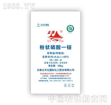 云天化-云峰牌粉状磷酸一铵10-51-0