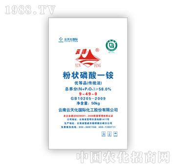 云天化-云峰牌粉状磷酸一铵9-49-0