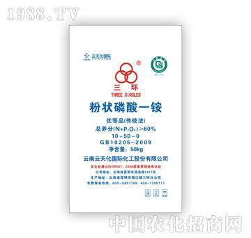 云天化-三环牌粉状磷酸一铵10-50-0