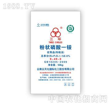 云天化-三环牌粉状磷酸一铵9-49-0