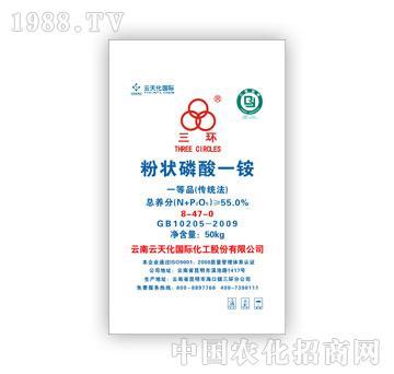 云天化-三环牌粉状磷酸一铵8-47-0