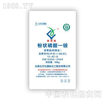 云天化-金富瑞牌粉状磷酸一铵11-47-0