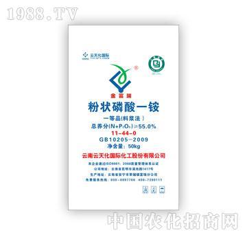 云天化-金富瑞牌粉状磷酸一铵11-44-0