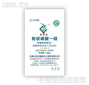云天化-金富瑞牌粉状磷酸一铵10-42-0