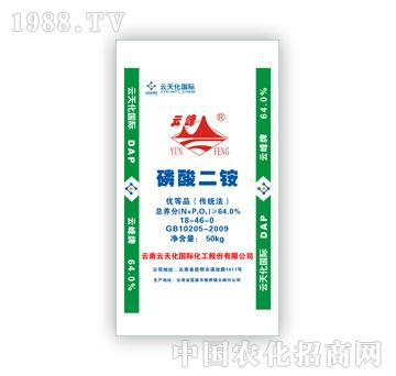 云天化-云峰牌磷酸二铵18-46-0