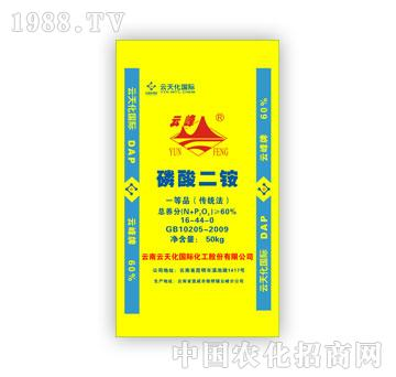 云天化-云峰牌磷酸二铵16-44-0