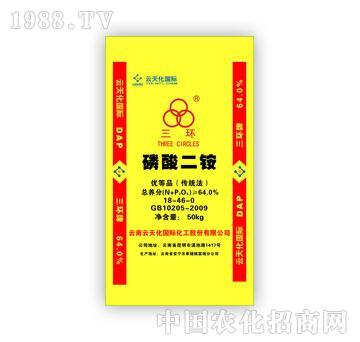 云天化-三环牌磷酸二铵18-46-0
