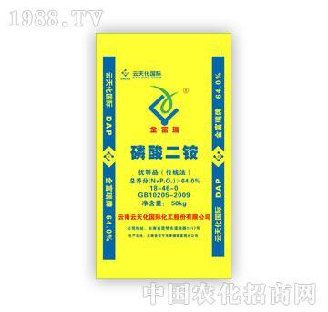 云天化-金富瑞牌磷酸二铵优等品18-46-0