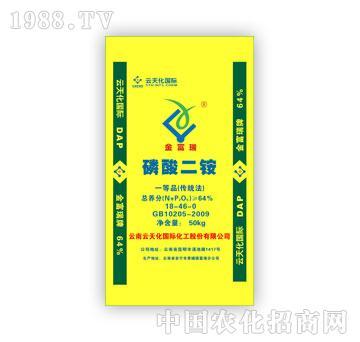 云天化-金富瑞牌磷酸二铵一等品18-46-0