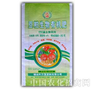 阿尔发-豆粕生物有机肥