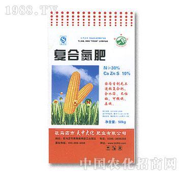 天中大-复合氮肥