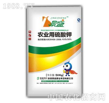 景盛-农用优质硫酸钾