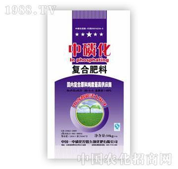 中磷化-复合肥料