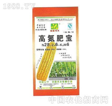 禾木-高氮肥宝