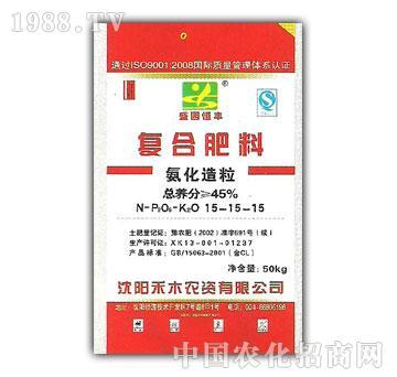 禾木-复合肥料15-15-15