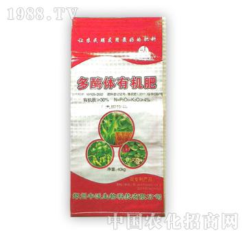 丰沃-粮油作物专用