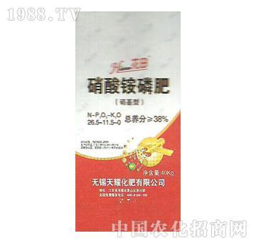 天耀-硝酸铵磷肥26.5-11.5-0