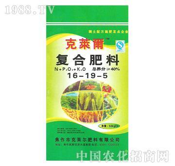 克莱尔-复合肥料16-19-5