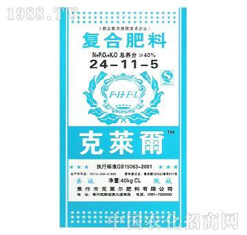 克莱尔-复合肥料24-11-5