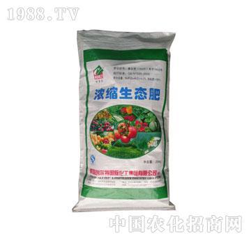 天元-浓缩驱虫生态肥