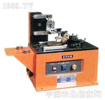 益华-电动油墨印码机